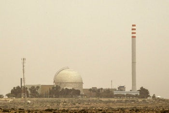 Israel's nuclear reactor in Dimona.
