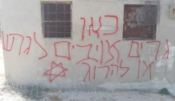 The inscriptions that were sprayed in the West Bank village of 'Urif, on June 28, 2018