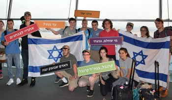 The lone soldiers at Ben-Gurion International Airport, June 27, 2018.
