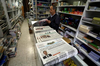 The Palestinian newspaper Al Quds that published an interview with Jared Kushner, U.S. President Donald Trump's senior adviser, displayed in a Ramallah bookshop. June 24, 2018