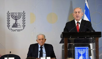 Netanyahu giving a statement about the Polish 'Holocaust law' in Tel Aviv, June 27, 2018.