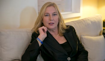 Tzipi Livni during Prince William's visit to Israel, 2018.