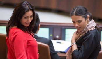 Culture and Sports Minister Miri Regev and Justice Minister Ayelet Shaked in the Knesset plenum, 2015