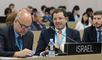 The Israeli delegation attending UNESCO's 42nd session of the world heritage meetings in the Bahraini capital of Manama, June 29, 2018.
