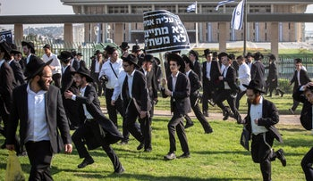 Ultra-Orthodox men protesting in Jerusalem against the contested draft bill.
