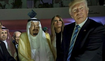 In this Sunday, May 21, 2017 photo released by the Saudi Press Agency, from left to right, Egyptian President Abdel Fattah al-Sissi, Saudi King Salman, U.S. First Lady Melania Trump and President Donald Trump, visit a new Global Center for Combating Extremist Ideology, in Riyadh, Saudi Arabia