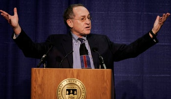 Harvard law professor Alan Dershowitz at Brandeis University, in Waltham, Mass., Tuesday, Jan. 23, 2007.