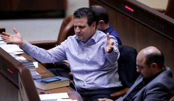 Joint List chairman MK Ayman Odeh, in the Knesset plenum, February 12, 2018.