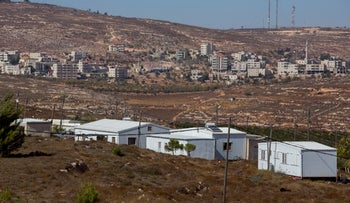 File photo: The illegal West Bank outpost of Amona, which has since been evacuated, in 2016.
