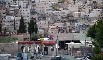 The entrance to the City of David with the Silwan neighborhood behind it in 2012.