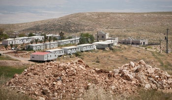 The Mitzpe Kramim outpost in the West Bank.