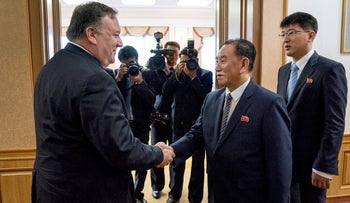 U.S. Secretary of State Mike Pompeo meets with Kim Yong Chol, a North Korean senior ruling party official and former intelligence chief, for talks at the Park Hwa Guest House in Pyongyang, North Korea, July 7, 2018.