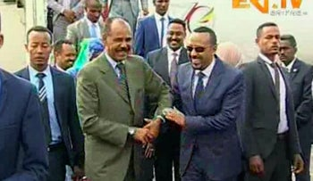Ethiopia's Prime Minister Abiy Ahmed, center right, and Eritrea's President Isaias Afwerki in Asmara, Eritrea, July 8, 2018