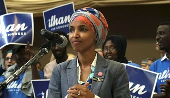 Minnesota Representative Ilhan Omar pauses while speaking during the Democratic Farmer Labor (DFL) Party endorsement convention in Minneapolis, Minnesota, U.S., on Sunday, June 17, 2018