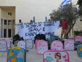 Members of All That's Left protesting against the demolition of the Tire School in Khan al-Ahmar outside the Supreme Court building in Jerusalem, July 10, 2018.
