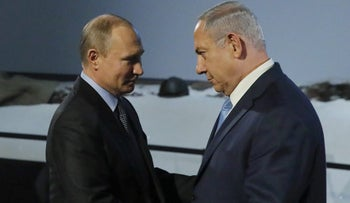 Netanyahu and Putin in January, 2018.