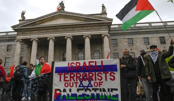 Protesters during a rally organised by the Ireland-Palestine Solidarity Campaign (IPSC) on Dublin's O'Connell Street, 2018.