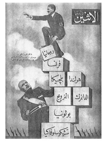 A cover of 'al-Ithnayn wa al-Dunya.' Mussolini to Hitler: 'Watch out brother! The more you climb the bigger the risk. I worry you'll fall on me.'