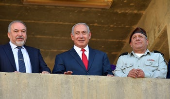 Minister of Defense Lieberman, Prime Minister Netanyahu and Chief of Staff Eizenkot at the graduation ceremony for officers' course at Training Base 1