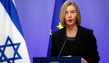 Federica Mogherini, foreign policy chief of the European Union (EU), speaks during a news conference at the European Council in Brussels, Belgium, on Monday, Dec. 11, 2017.