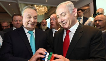 Hungarian Prime Minister Viktor Orbán and Israeli counterpart Benjamin Netanyahu at an economic forum in Budapest, July 2018.