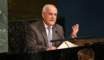 Palestinian Ambassador to the United Nations Riyad Mansour addresses a United Nations General Assembly in New York, June 13, 2018.