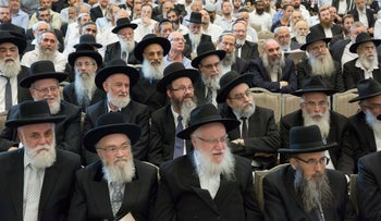 Rabbis attending a conference on conversion in Jerusalem, July 18, 2018.