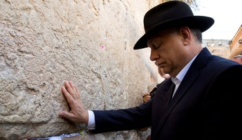 Viktor Orban praying at the Western Wall in Jerusalem, July 20, 2018.