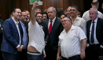 Netanyahu and other Likud lawmakers in the Knesset after the passage of the nation-state law.