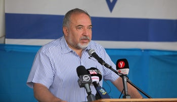 Defense Minister Avigdor Lieberman at the Kerem Shalom crossing on the Israel-Gaza border, July 22, 2018.
