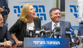 Avi Gabbay and Tzipi Livni at a Zionist Union meeting in October, 2017.