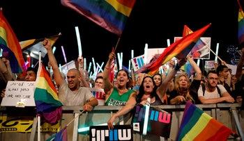 Protesters at a LGBT protest against discriminatory surrogate bill in Tel Aviv, July 22, 2018.