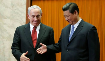 Prime Minister Benjamin Netanyahu (left) and Chinese President Xi Jinping during a 2013 meeting.