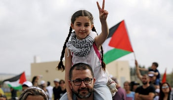 Israeli Arabs rallying for a right of return for Palestinian refugees, Atlit near Haifa, April 19, 2018.
