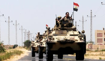 File photo: Egyptian security forces in north Sinai.