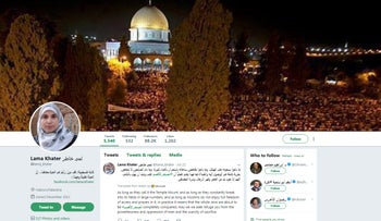 Lama Khater's Twitter page, in which she is frequently critical of both Israel and the Palestinian Authority.