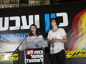 Orly and Ravit Weiselberg-Zur during a demonstration in Tel Aviv, July 2018