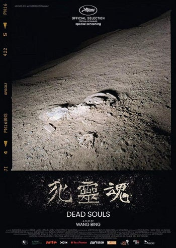 The poster of Wang Bing's film 'Dead Souls.'