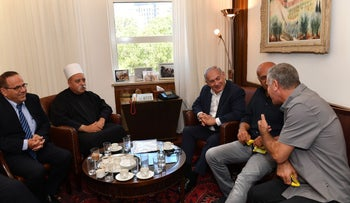 Prime Minister Benjamin Netanyahu, Sheikh Muwafak Tarif, and other Druze leaders at the prime minister's office in Jerusalem, July 27, 2018.