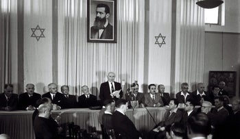 David Ben Gurion reading the Declaration of Independence of Israel at the Tel Aviv Museum.