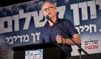 David Grossman, one of the intellectuals who signed the petition against the nation-state law, speaking at a peace rally in 2014.