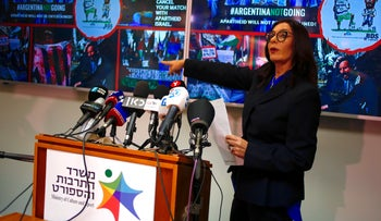 Israeli Sports and Culture Minister Miri Regev delivers a statement in Tel Aviv, Israel, Wednesday, June 6, 2018.