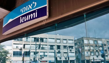 File photo: A branch of Bank Leumi in Tel Aviv, May 30, 2013.
