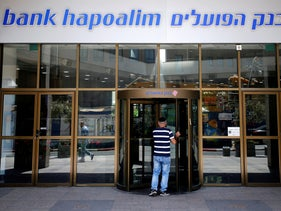 A man enters the main branch of Bank Hapoalim, Israel's biggest bank, in Tel Aviv, Israel, July 18, 2016.