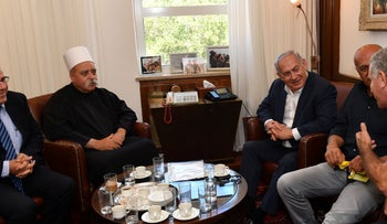 Prime Minister Benjamin Netanyahu meeting with leaders of the Druze community following the social crisis that erupted in the wake of the nation-state law.