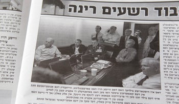 A photograph of President Barack Obama and his staff watching the operation that killed Osama bin Laden that was digitally altered in an edition of the Brooklyn weekly Di Tzeitung.