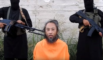 Video showing the man Japanese officials believe is Yumpei Yasuda, a freelance journalist considered held in Syria.