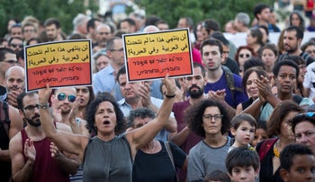 Mass Arabic lesson in Rabin Square, in protest of the Jewish nation-state law, July 30, 2018