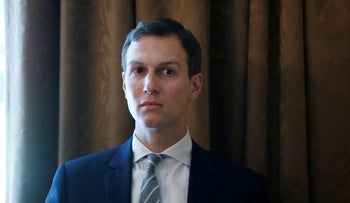 White House senior aide and Trump's son-in-law Jared Kushner.