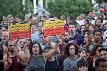 Thousands of Israelis hold an Arabic lesson in Tel Aviv to protest the nation-state law, July 30, 2018.